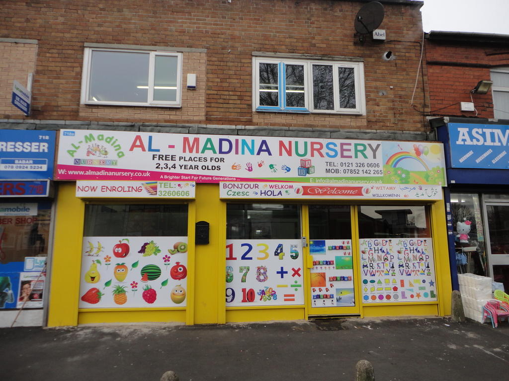 Welcome to Al Madina Nursery - Alum Rock